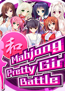 Mahjong Pretty Girls Battle PC cheap key to download