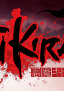 Onikira Demon Killer PC cheap key to download