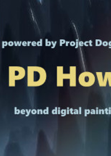 PD Howler 9.6 Digital Painter and Visual FX box PC cheap key to download