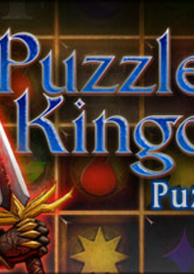 Puzzle Kingdoms PC cheap key to download
