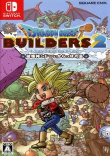 Dragon Quest Builders 2 Switch clé pas cher à télécharger