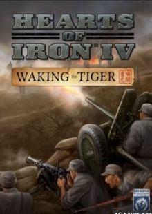 Hearts of Iron IV 4 Waking the Tiger PC billig Schlüssel zum Download