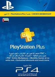 PlayStation Plus - 3 Month Subscription (UAE) cheap key to download