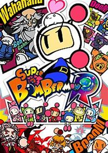 Super Bomberman R PC cheap key to download