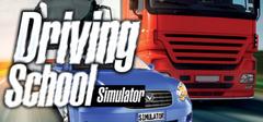 Driving School Simulator PC