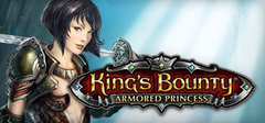 King's Bounty Armored Princess PC