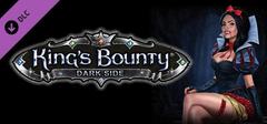 King's Bounty Dark Side Premium Edition Upgrade PC