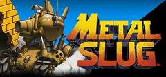 METAL SLUG PC