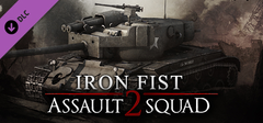 Men of War Assault Squad 2  Iron Fist PC