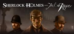 Sherlock Holmes versus Jack the Ripper PC