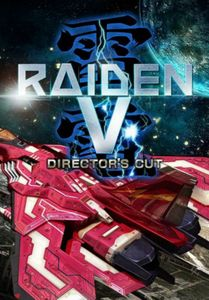 Raiden V: Directors Cut PC