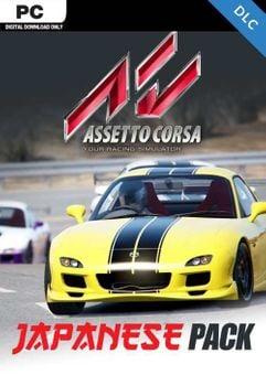 Assetto Corsa - Japanese Pack PC - DLC