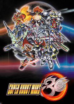 Super Robot Wars 30 PC