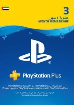 PlayStation Plus - 3 Month Subscription (UAE)