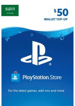 PlayStation Network (PSN) Card - 50 USD (KSA)