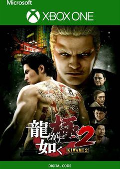 Yakuza Kiwami 2 Xbox One (UK)