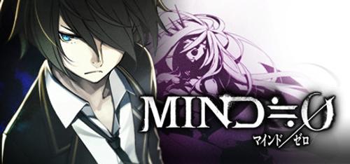 Mind Zero PC
