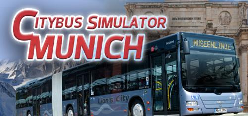Munich Bus Simulator PC