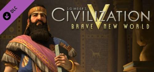 Sid Meier's Civilization V Brave New World PC