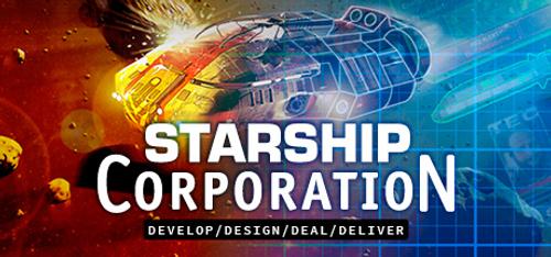 Starship Corporation PC