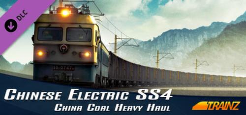 Trainz Simulator DLC SS4 China Coal Heavy Haul Pack PC