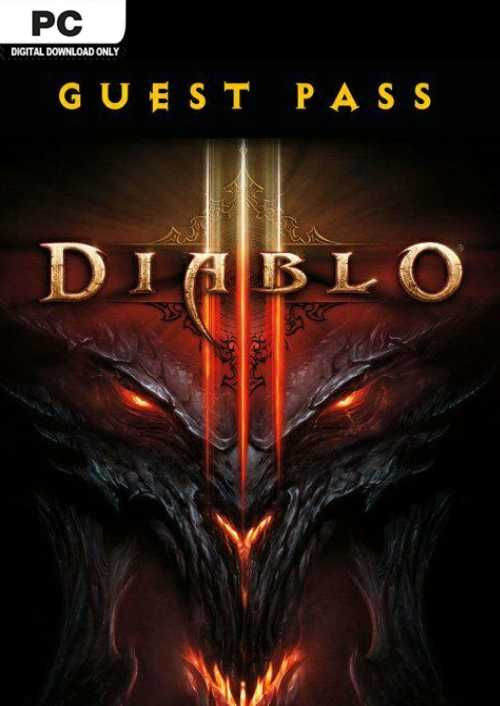 Diablo III 3 Guest Pass (PC)