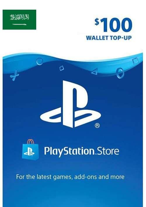 Carte PlayStation Network (PSN) - 100 USD (KSA)