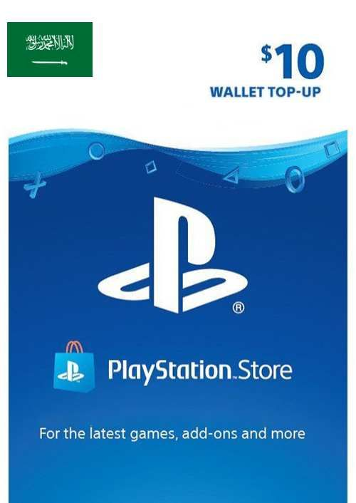 Carte PlayStation Network (PSN) - 10 USD (KSA)