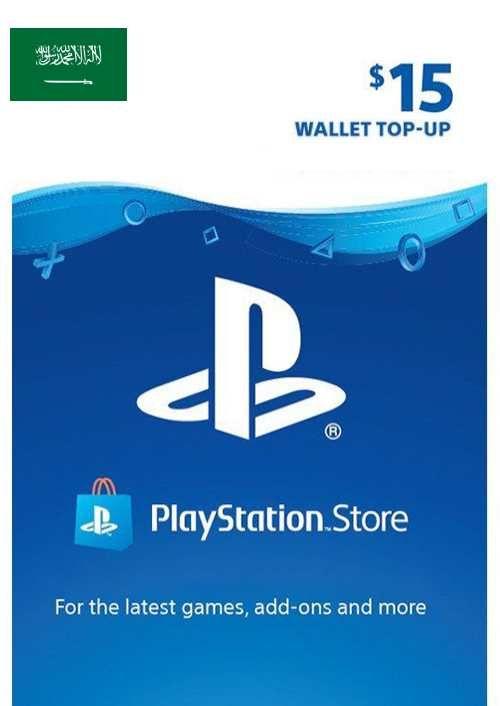 Carte PlayStation Network (PSN) - 15 USD (KSA)