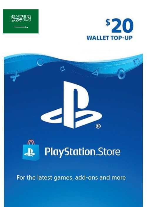 Carte PlayStation Network (PSN) - 20 USD (KSA)