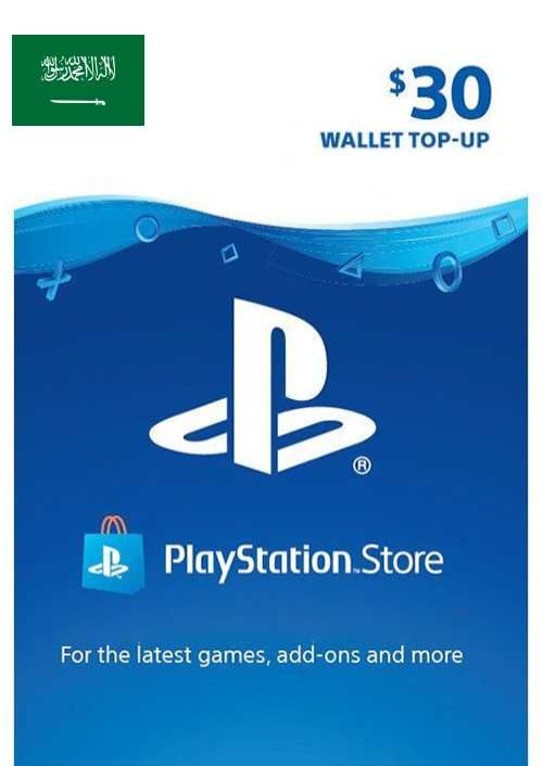 Carte PlayStation Network (PSN) - 30 USD (KSA)