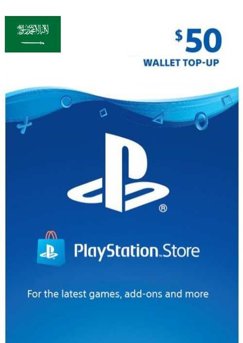 Carte PlayStation Network (PSN) - 50 USD (KSA)