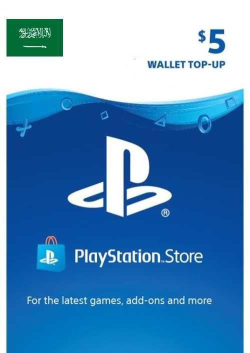 Carte PlayStation Network (PSN) - 5 USD (KSA)