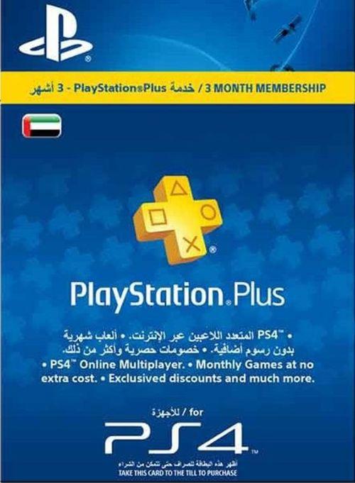 PlayStation Plus - 3 Month Subscription (UAE)