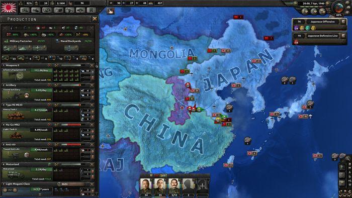 Hearts Of Iron IV Cadet Edition screenshot 0