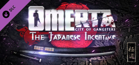 Omerta  The Japanese Incentive PC key