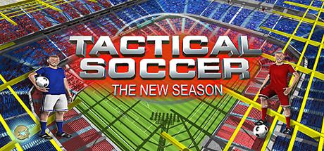 Tactical Soccer The New Season PC key