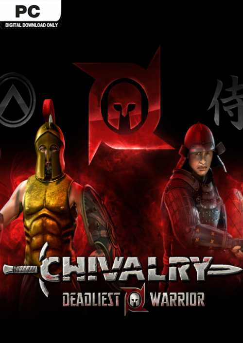 Chivalry Deadliest Warrior PC key