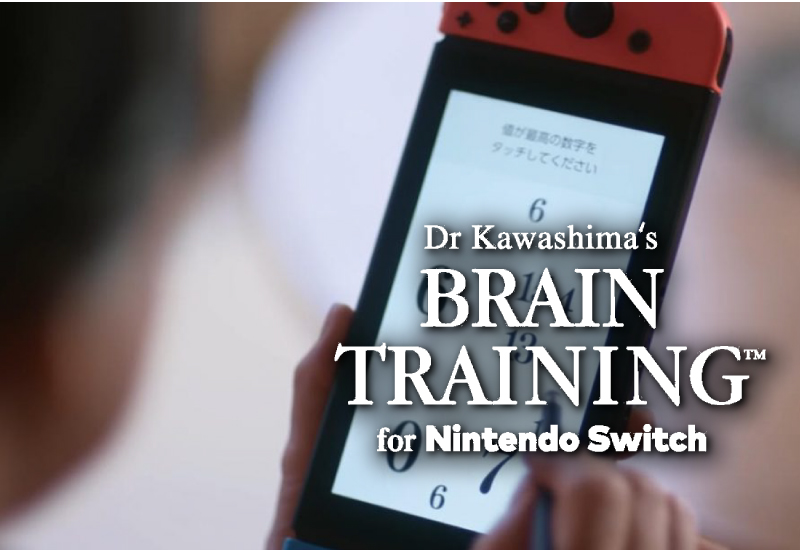Dr Kawashima's Brain Training Switch cheap key to download