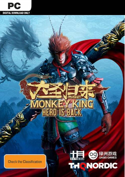 Monkey King: Hero is Back PC key